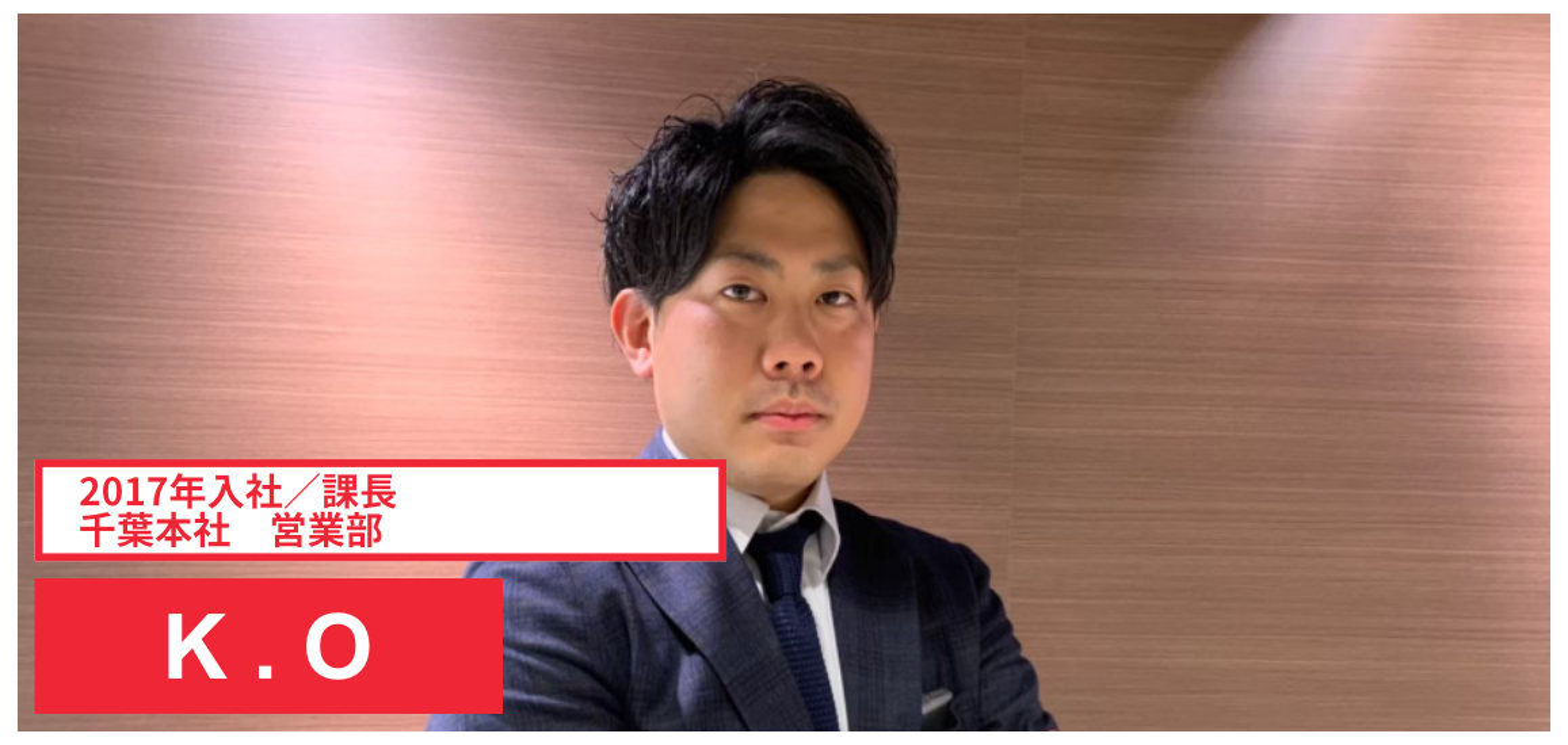 入社1年目 / 理部 松崎 葵